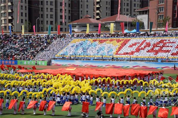通化市东昌区举行2017年全民健身运动会